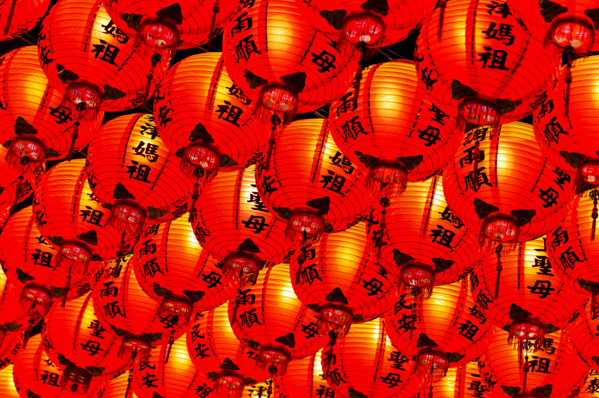 Festival des lanternes Taiwan