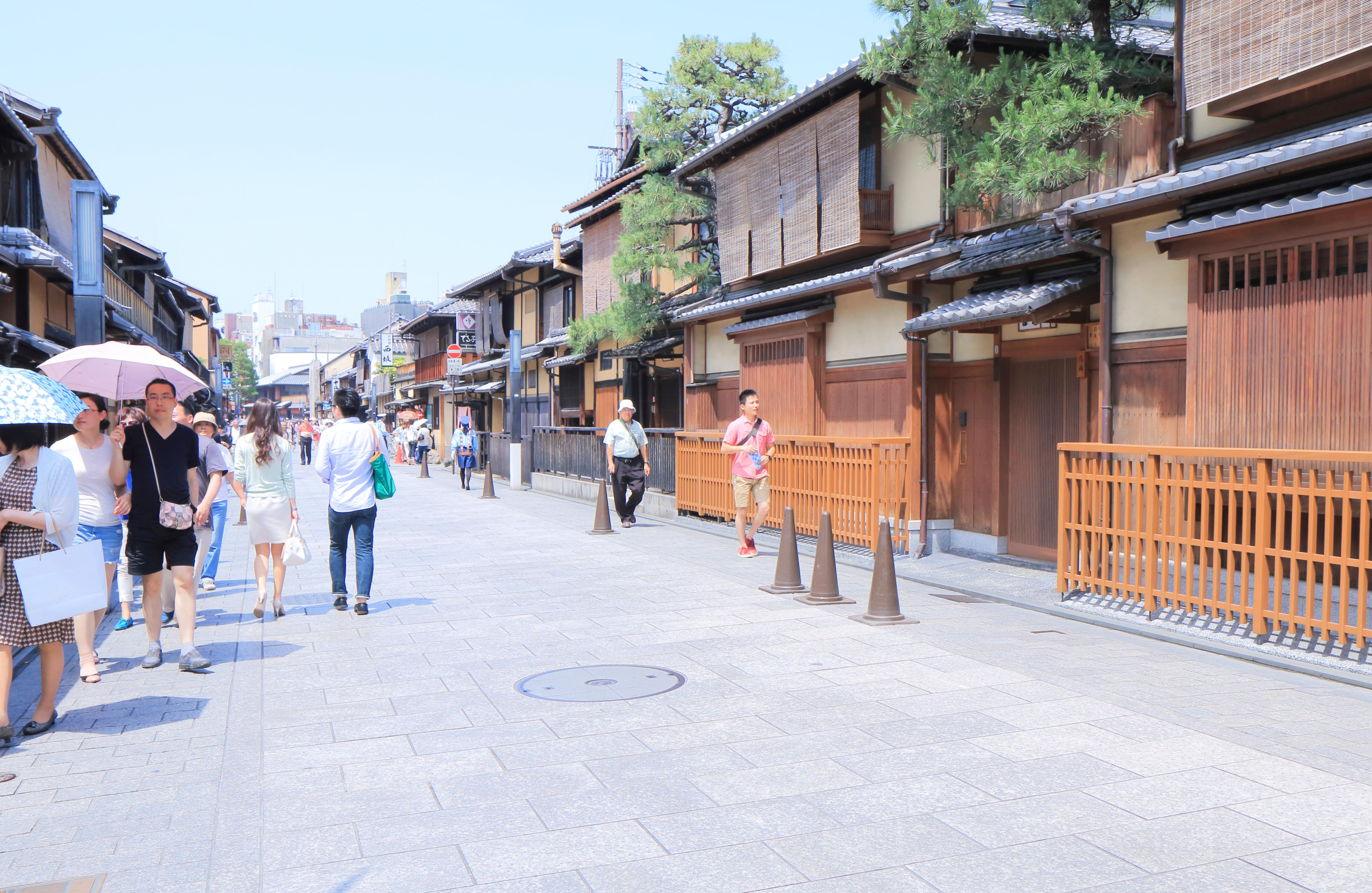 quartier de Gion à Kyoto